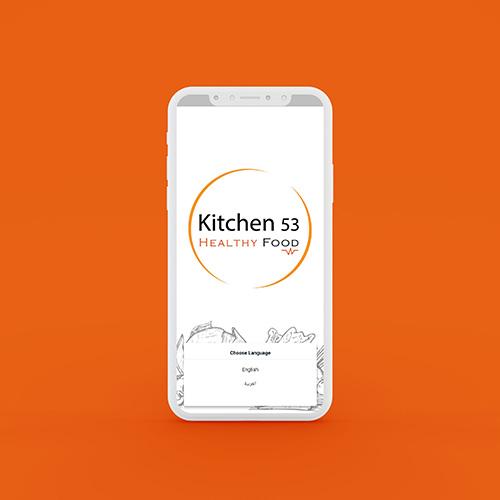 kitchen 53 App
